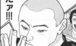 【グラップラー刃牙】三崎健吾の再登場を強く望む