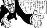 【ハンターハンター】レオリオ「でかい手!ながい腕!うざい顔!!」