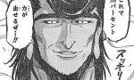 【トリコ】この漫画読んだんだけどノッキングマスター二狼がカッコいいwwww