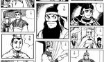 【三国志】この物語で一番面白い漫画と言えばやっぱり横山光輝だよね!