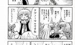 【魔法陣グルグル】ニケジュジュキテル…