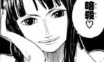 【ワンピース】読み返すと初期ロビンちゃんのが魅力的に思えてしまう