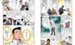 龍が如くの開発秘話漫画wwwww