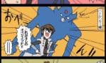 【遊戯王】海馬ってどんどん悪化してません?wwwwwww