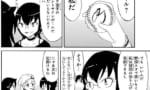 【わたモテ】小宮山さんってサイコパスすぎじゃね?wwwwwwwwwww