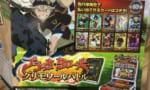【ブラッククローバー】カードゲーム化wwwwwwww