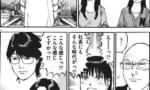 【ラーメン発見伝】芹沢さんのフサフサ時代wwwwww