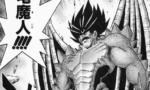 【ダイの大冒険】竜の騎士最強の戦闘形態いいねwwwww
