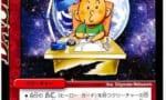 【デュエルマスターズ】松本第先生はもっと評価されていいと思う