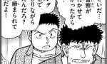 【名探偵コナン】完全アウトじゃねーか!