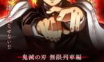 【鬼滅の刃アニメ】ufotableは原作者の指名だった!?