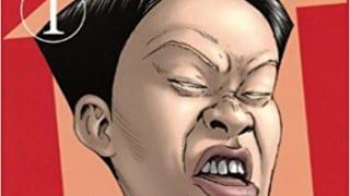 平成最高のギャグ漫画は稲中だよな