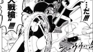 【ワンピース】何度も爆発するクリークの謎の武器がこちらwwwwwww