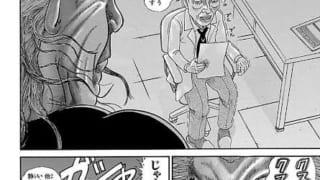 【浦安鉄筋家族】垣ママの旦那は誰なの?wwww