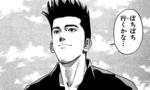 【スラムダンク】3年の仙道くんはインハイ行けたのかな?