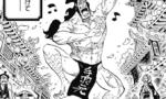 【ワンピース】尾田先生おでんにびっくりするほど容赦がねぇ!