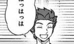 【ワールドトリガー】貴重な笑顔な村上鋼がこちら