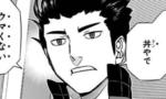 【ワールドトリガー】京都人の 伸びる刀使いの イケメンやで 人気出ないわけがないやろ!