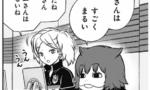 【ワールドトリガー】喜多川真衣って多分トリオン兵だと思う